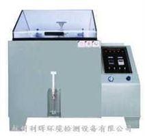盐雾腐蚀试验箱/盐水检测试验机/标准型盐雾腐蚀试验设备