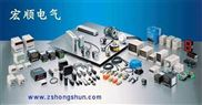 韩国AUTONICS(奥托尼克斯)(高速计数器