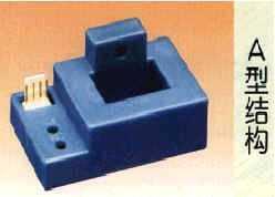 霍尔效应电量传感器