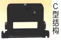 霍尔效应电量传感器(C型结构)