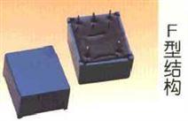 霍尔效应电量传感器(F型结构)(电流型)