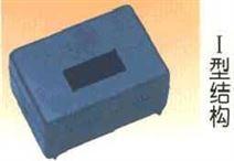 霍尔效应电量传感器(I型结构)