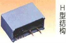 霍尔效应电量传感器(H型结构)