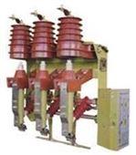 FN12-12系列户内高压负荷开关—熔断器组合电器