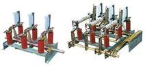 FN7-10系列户内高压负荷开关及熔断器组合电器