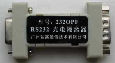 232opf型rs232光电隔离器