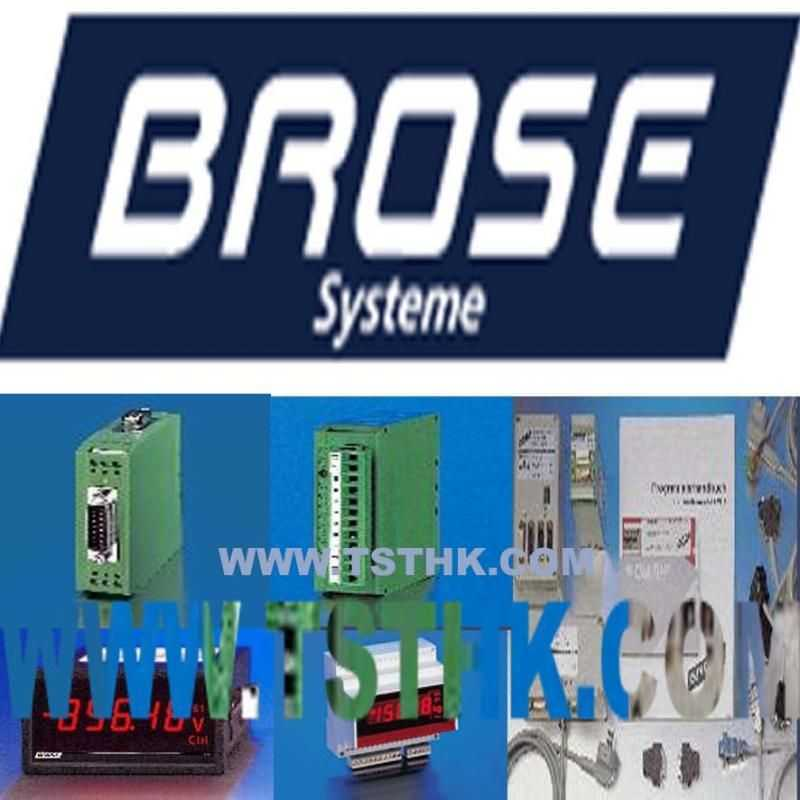 BROSE SYSTEME