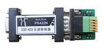 经济型RS-232至RS-422/485无源转换器