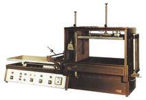 Enducap实验室小型涂布机