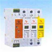 公用建筑配电系统图.