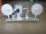 试验机;耐磨试验机;纸带耐磨试验机
