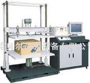 纸箱耐压试验机,纸箱耐压强度试验机,纸箱抗压试验机,纸箱破裂强度试验机