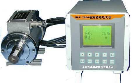 trm-1000转矩转速测量仪