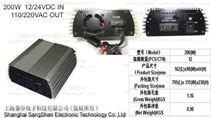 2000W高频逆变器+充电器