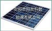 非晶硅、单晶硅、多晶硅太阳能电池板,系列太阳能控制器,系列太阳能手机充电器