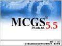 全中文工控组态软件