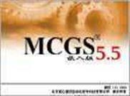 嵌入版全中文工控组态软件