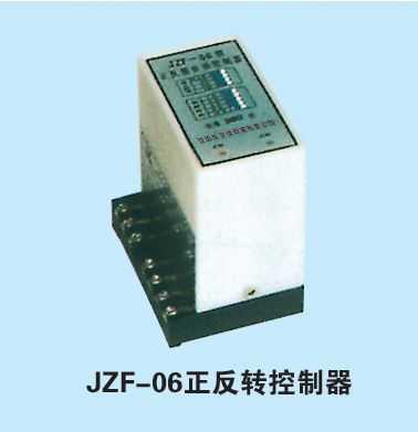 jzf-06正反转控制器