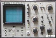 特价销售晶体管图示仪 BS-4812