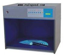 RG-5 五光源标准对色灯箱