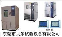 环境试验室/大型恒温恒湿试验室
