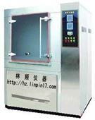 耐雨淋试验机 耐水冲压检测设备 淋雨防水试验机0571-85343136