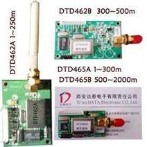 无线通信模块/433MHz工业级无线数传通信模块/无线数据传输模块