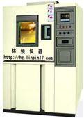 高低温试验箱/低温试验箱/高温试验箱/温度试验箱0571-85343136