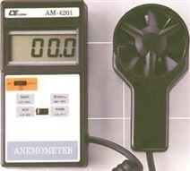 数字式风速计/风速表/风速仪/风速测量仪