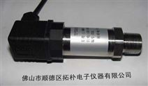 PTP501/502/503恒压供水压力传感器,恒压供水压力变送器