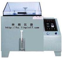 盐水检测试验机/标准型盐雾腐蚀试验设备/盐水测试试验机0571-85343136