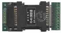 RS485光隔1拖4口HUB(集线器)