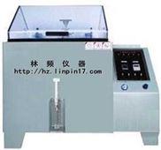 林频生产盐雾腐蚀试验机/小型盐水测试机(质优价优)0571-85343136