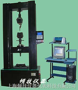 不锈钢抗拉强度试验机