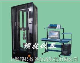 钢管材料抗拉压试验机