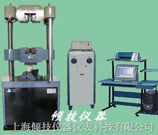 电液伺服(比例)万能材料试验机