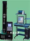 铜棒抗拉压强度检测仪