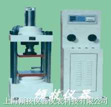 液晶显示压力试验机