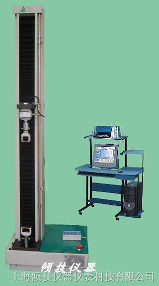 胶带拉力试验机
