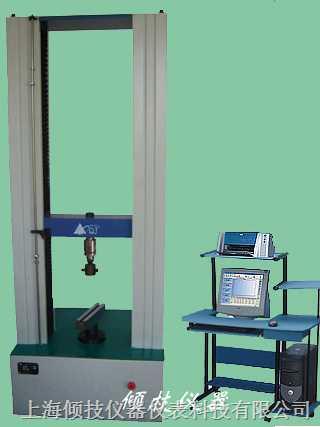 变频微机控制万能材料试验机