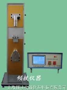QJ210-Y全自动拉伸强度测试仪