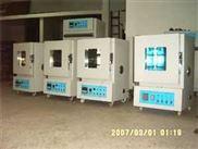 HJ-KX45实验室烘箱