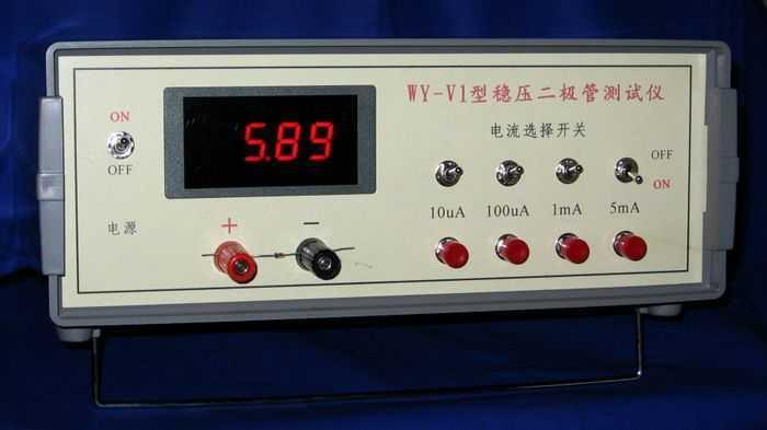 稳压二极管测试仪