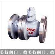 Q41F-40液化气球阀