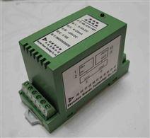 导轨式单路直流电流隔离变送器