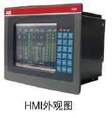 ABB-HMI 人机界面