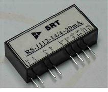 模块式单路直流电流隔离变送器