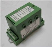RS-1322导轨式双路交流电流隔离变送器