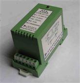 导轨式双路交流电压隔离变送器