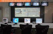水利试验测控系统(水轮机试验站台测控系统)